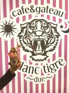 名古屋カフェ 豊橋カフェ 名古屋のオシャレカフェ インスタ映え 名古屋ケーキ キャラクターケーキ フォトケーキ