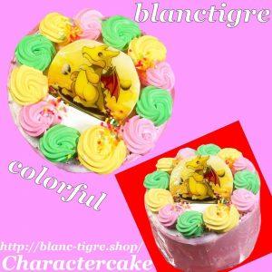 charactercake
