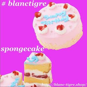 豊橋の可愛いショートケーキ